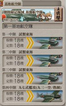 f:id:tikuwa_ore:20210527113942j:plain