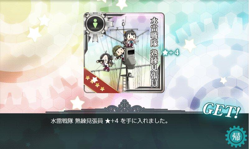 f:id:tikuwa_ore:20210527115103j:plain