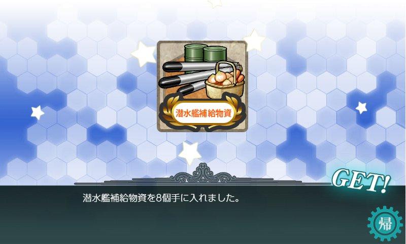 f:id:tikuwa_ore:20210527115109j:plain