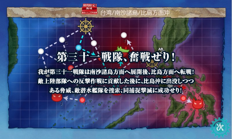 f:id:tikuwa_ore:20210527115137j:plain