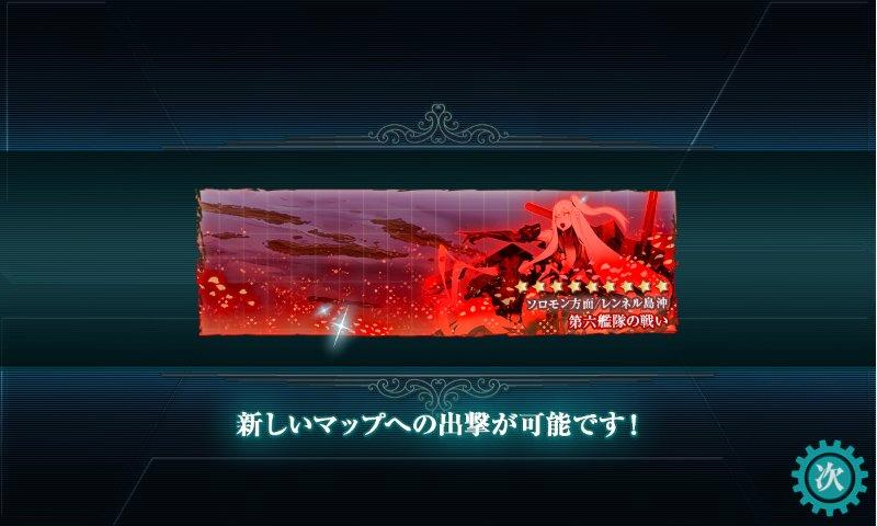 f:id:tikuwa_ore:20210527115142j:plain