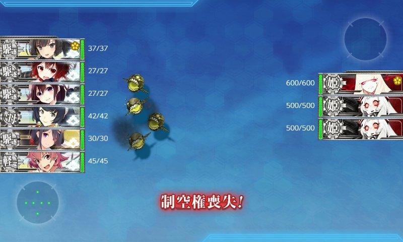 f:id:tikuwa_ore:20210528193554j:plain