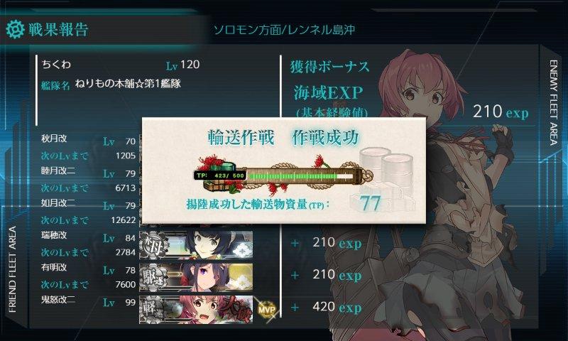 f:id:tikuwa_ore:20210528193836j:plain