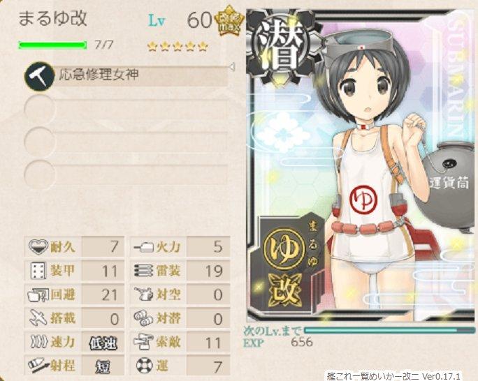 f:id:tikuwa_ore:20210528195040j:plain