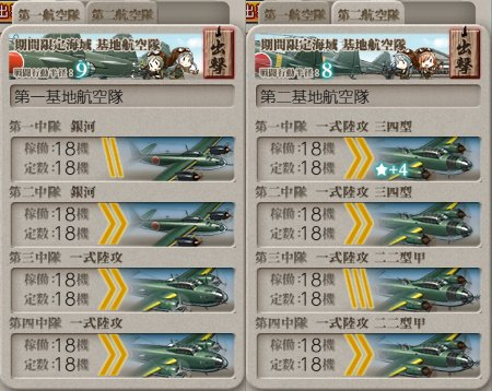 f:id:tikuwa_ore:20210528201506j:plain