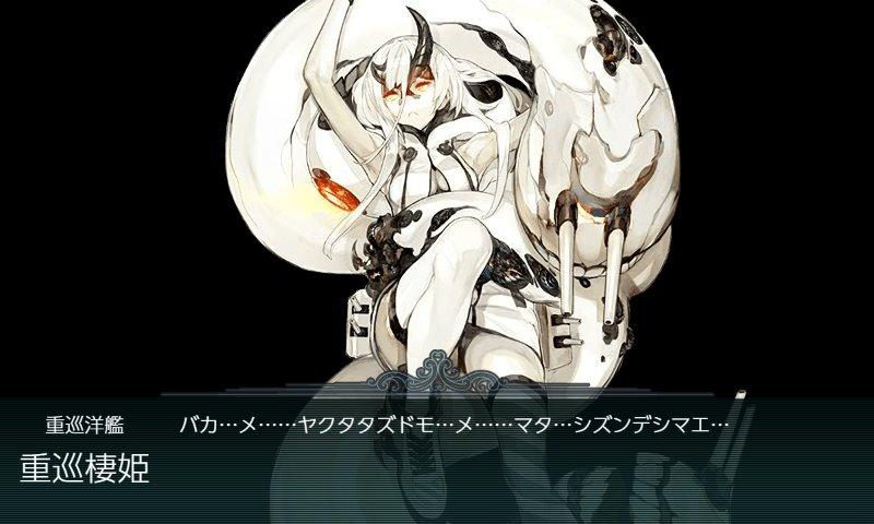 f:id:tikuwa_ore:20210528202048j:plain