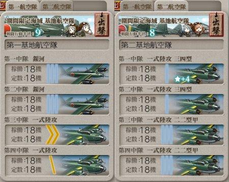 f:id:tikuwa_ore:20210528204230j:plain
