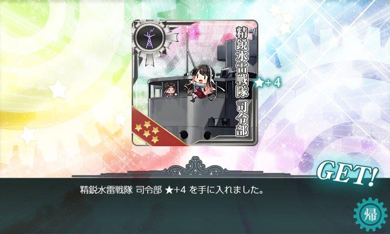 f:id:tikuwa_ore:20210528205406j:plain