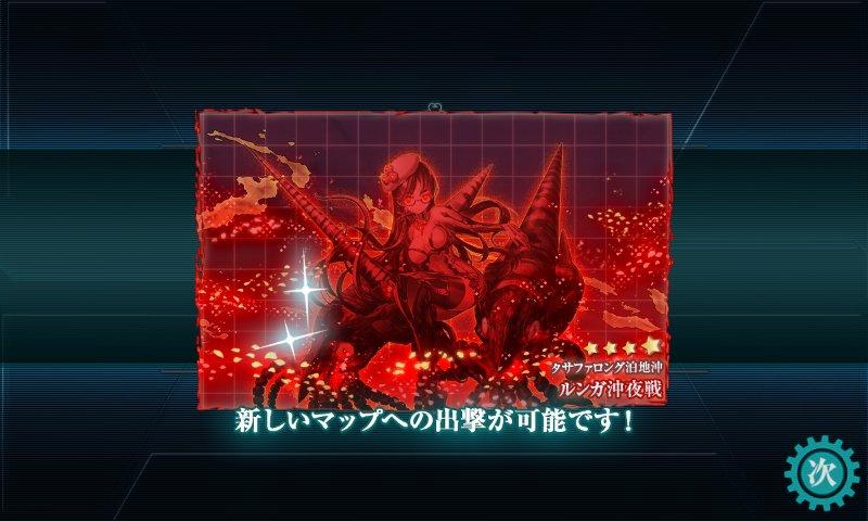 f:id:tikuwa_ore:20210528205712j:plain