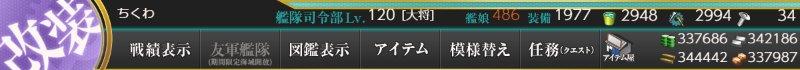 f:id:tikuwa_ore:20210528205727j:plain