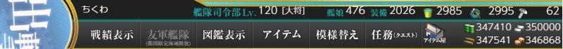f:id:tikuwa_ore:20210528205810j:plain