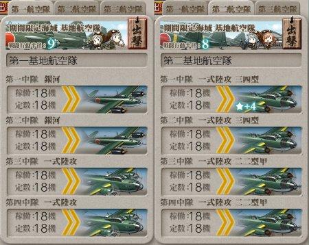f:id:tikuwa_ore:20210529001343j:plain