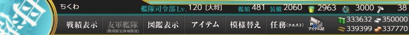 f:id:tikuwa_ore:20210530225649j:plain