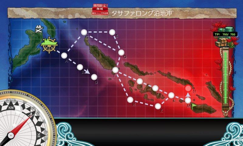 f:id:tikuwa_ore:20210603212135j:plain