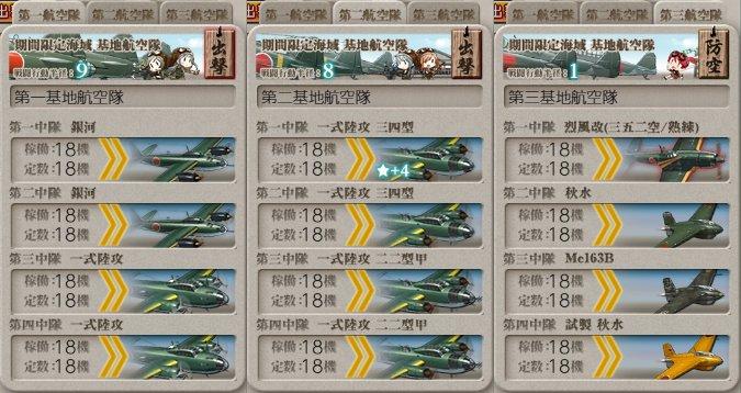 f:id:tikuwa_ore:20210603212945j:plain