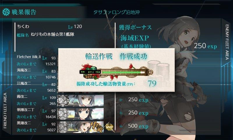 f:id:tikuwa_ore:20210603214132j:plain