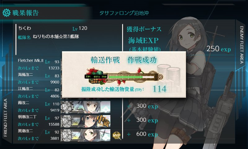 f:id:tikuwa_ore:20210603214216j:plain