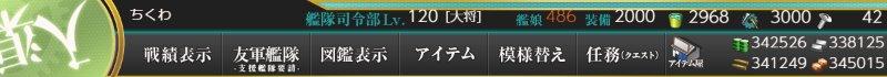 f:id:tikuwa_ore:20210603215146j:plain