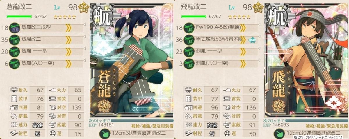 f:id:tikuwa_ore:20210606155639j:plain