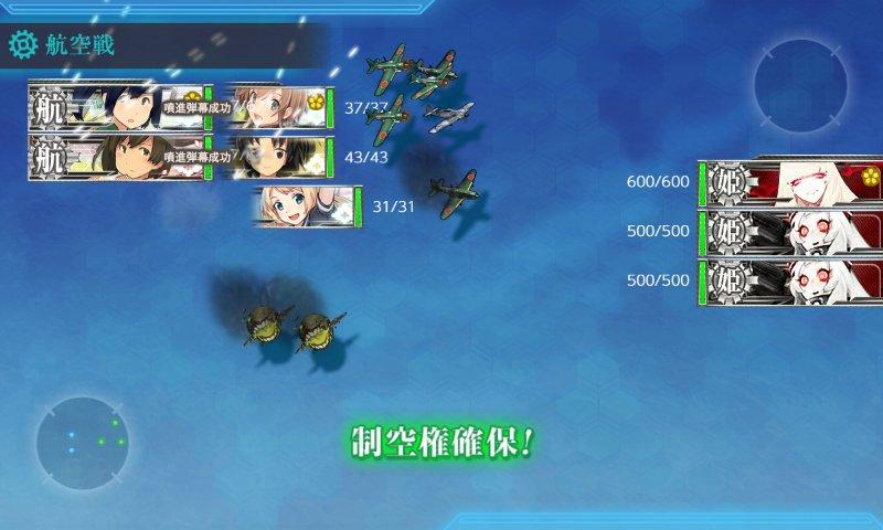 f:id:tikuwa_ore:20210606155910j:plain