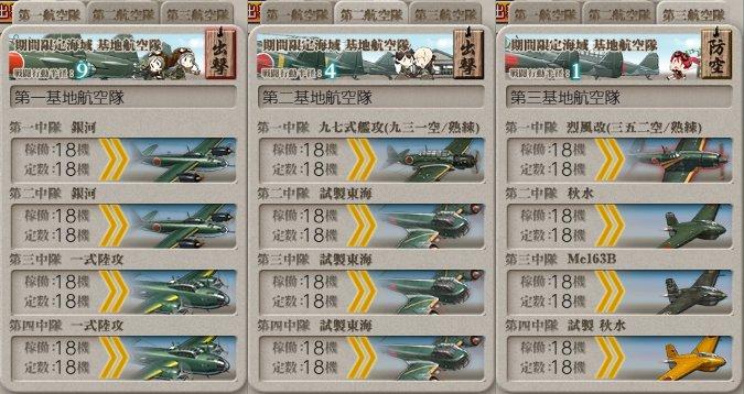 f:id:tikuwa_ore:20210606160336j:plain