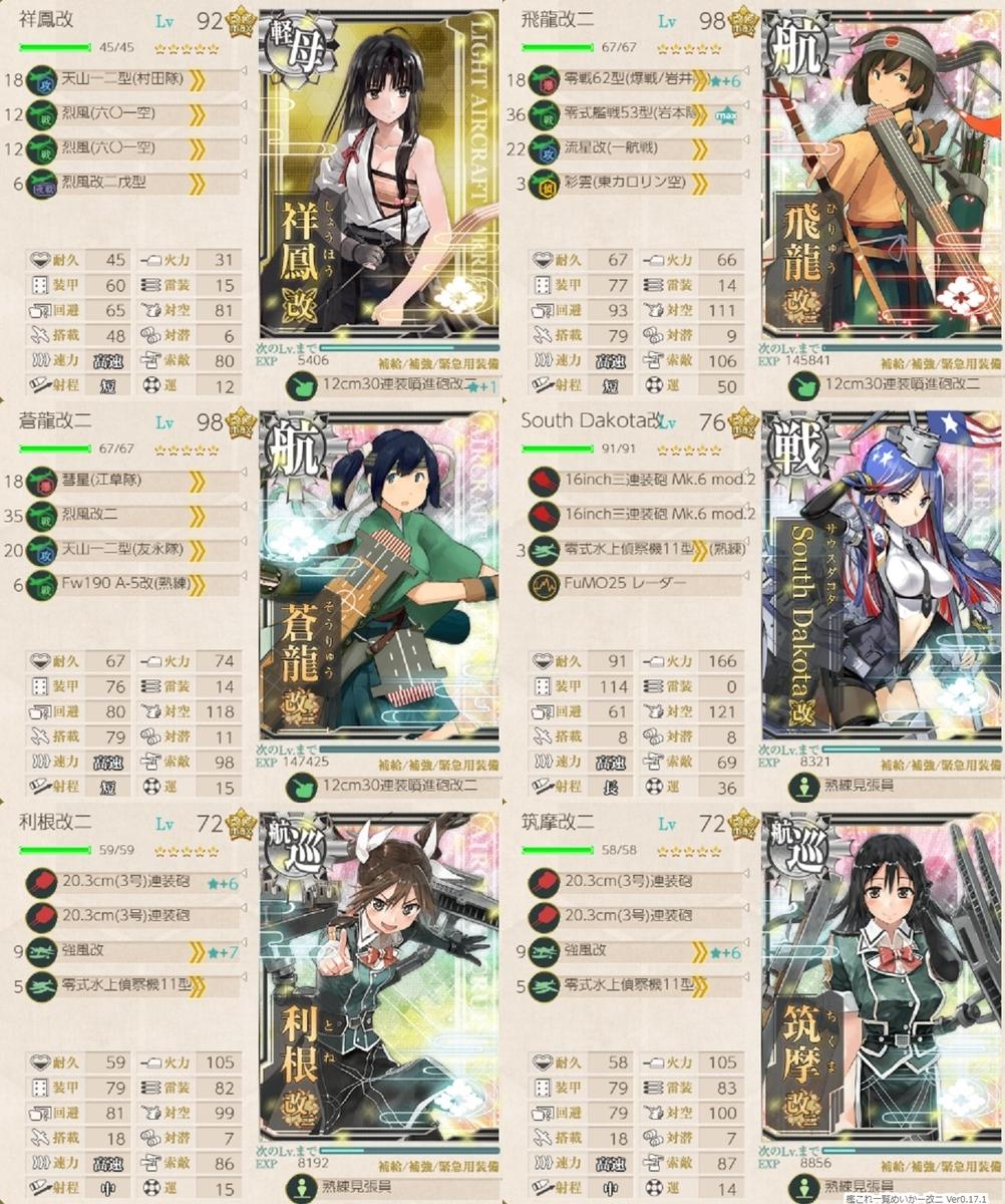 f:id:tikuwa_ore:20210606161422j:plain