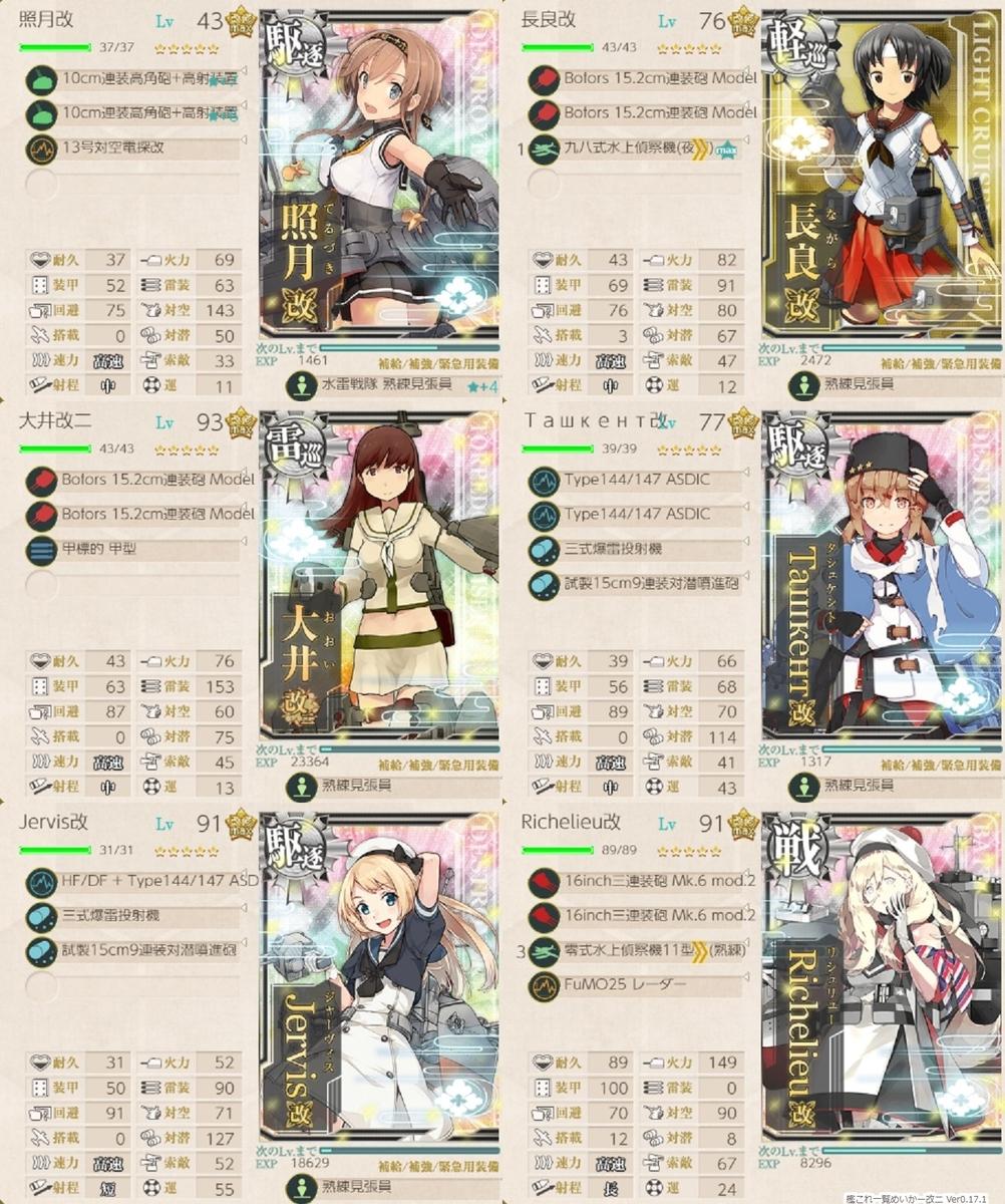 f:id:tikuwa_ore:20210606161433j:plain
