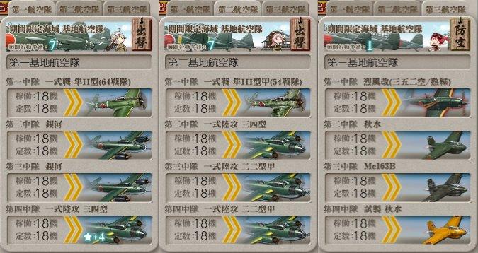 f:id:tikuwa_ore:20210606162025j:plain