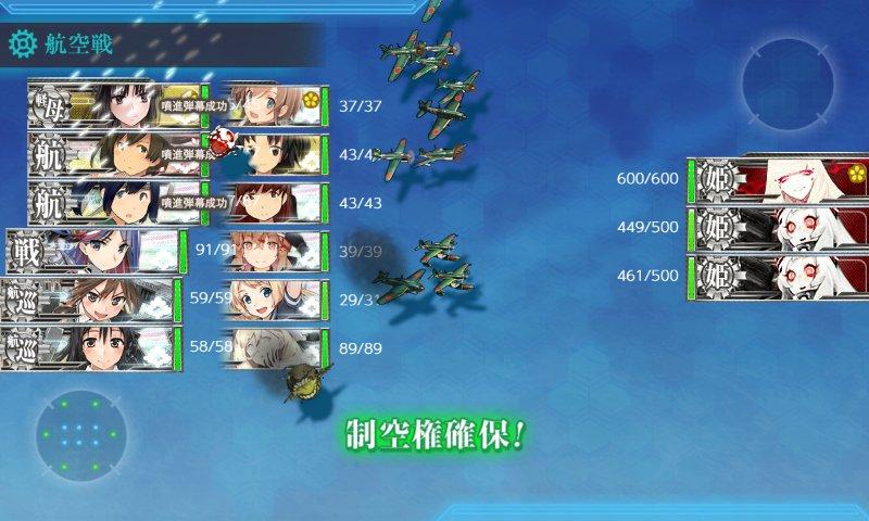 f:id:tikuwa_ore:20210606162220j:plain