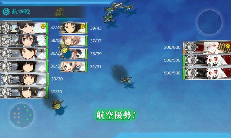 f:id:tikuwa_ore:20210606163521j:plain