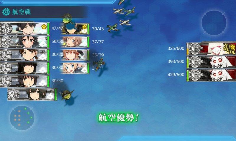 f:id:tikuwa_ore:20210606163527j:plain