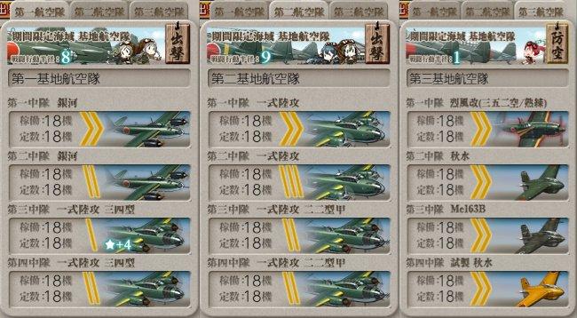 f:id:tikuwa_ore:20210606190157j:plain