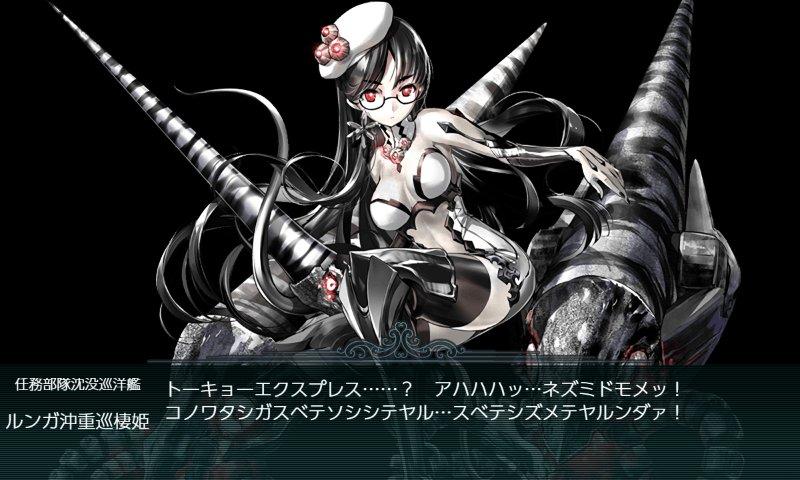 f:id:tikuwa_ore:20210606191111j:plain