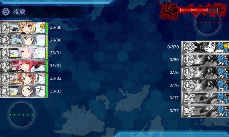 f:id:tikuwa_ore:20210606191330j:plain