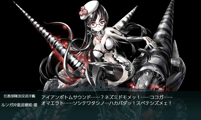 f:id:tikuwa_ore:20210606191347j:plain