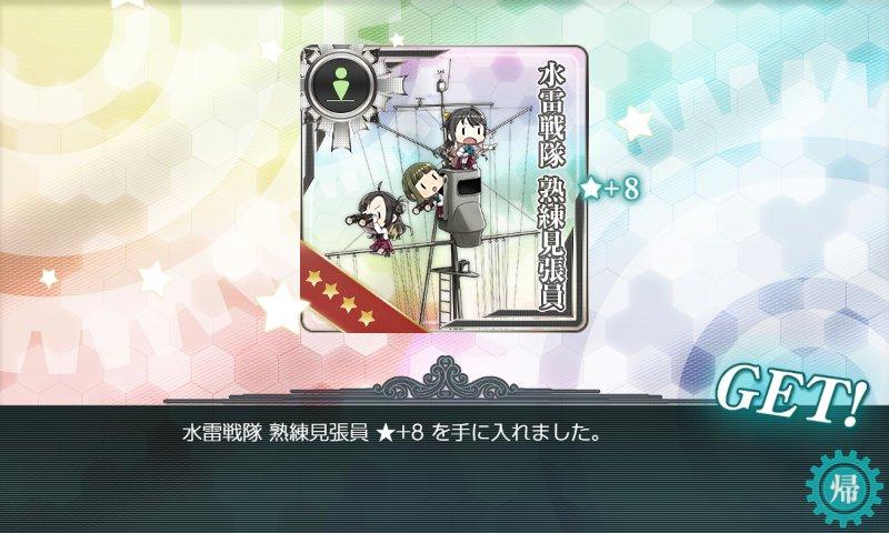 f:id:tikuwa_ore:20210606191825j:plain