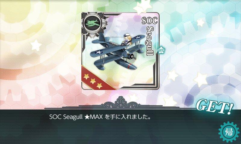 f:id:tikuwa_ore:20210606191832j:plain