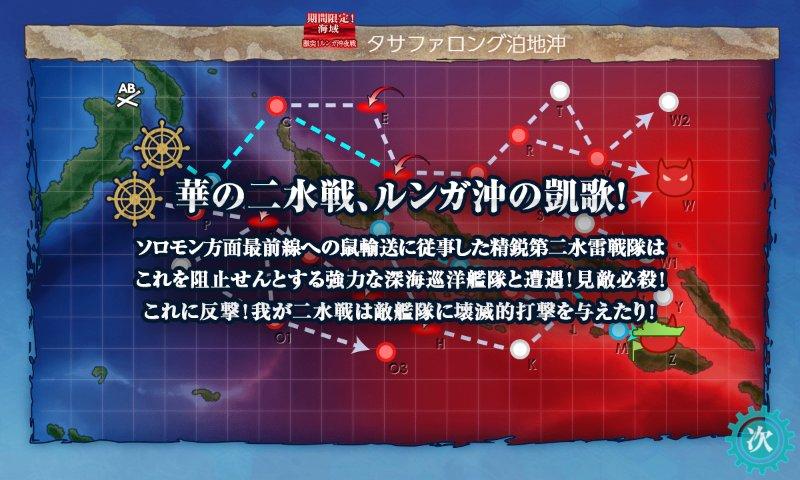 f:id:tikuwa_ore:20210606191926j:plain