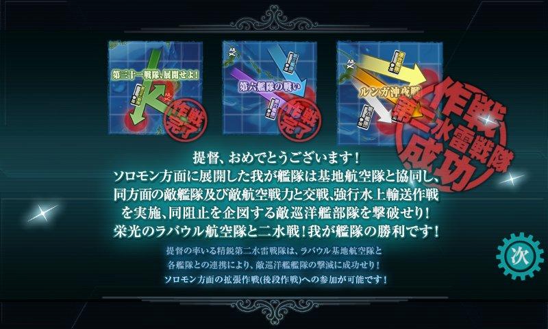 f:id:tikuwa_ore:20210606191932j:plain
