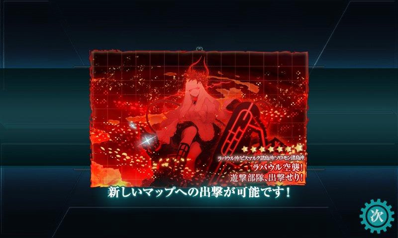 f:id:tikuwa_ore:20210606191938j:plain