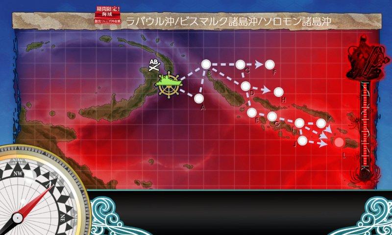 f:id:tikuwa_ore:20210610224109j:plain