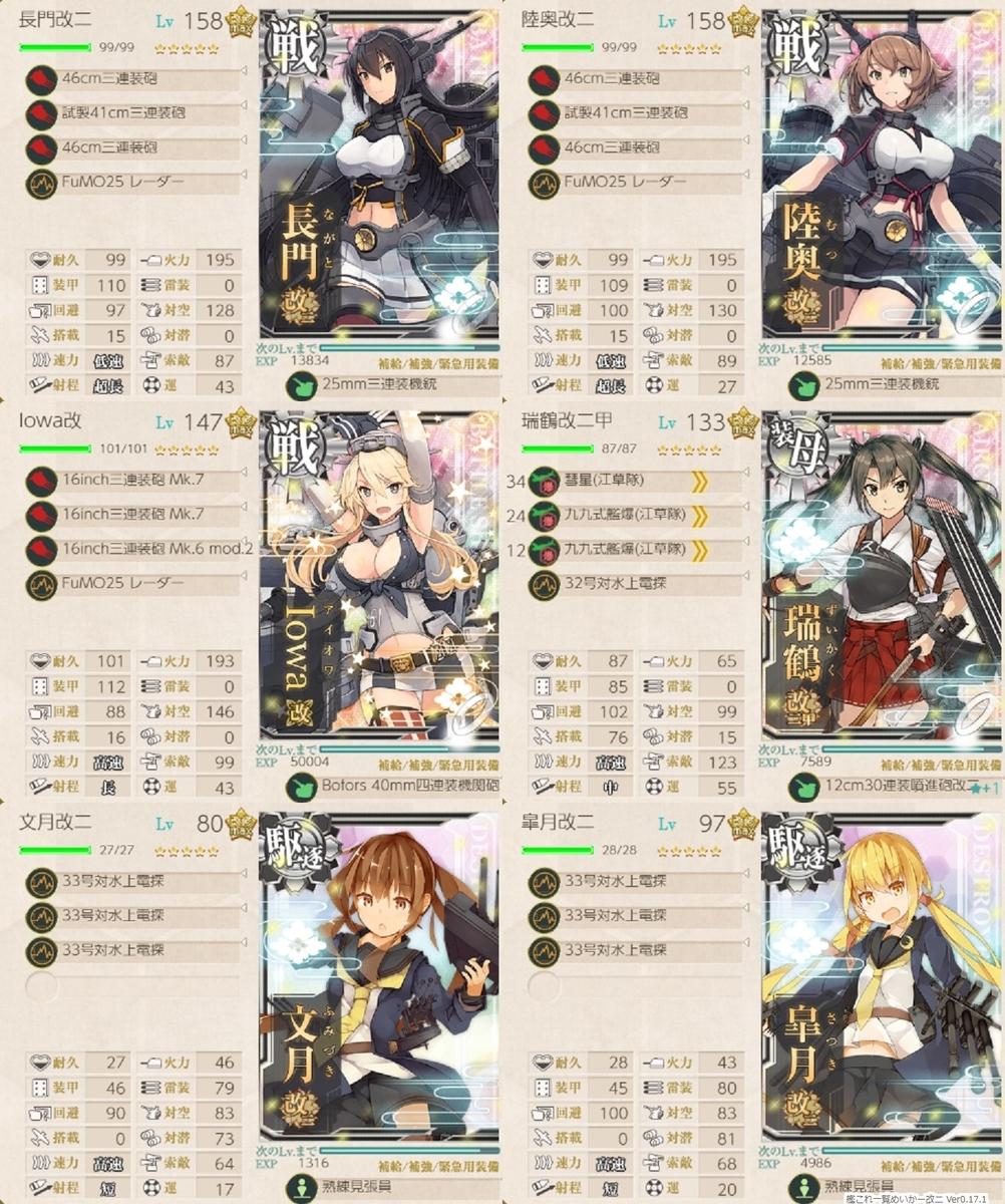 f:id:tikuwa_ore:20210610225449j:plain