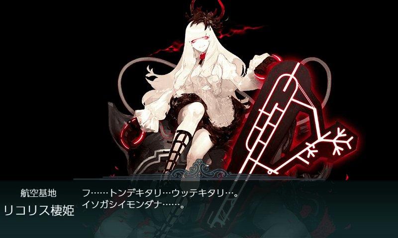f:id:tikuwa_ore:20210610230511j:plain