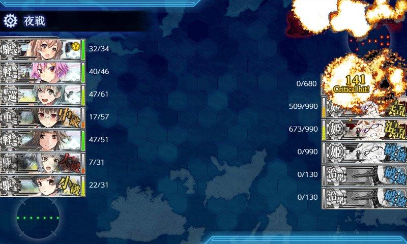 f:id:tikuwa_ore:20210610231631j:plain