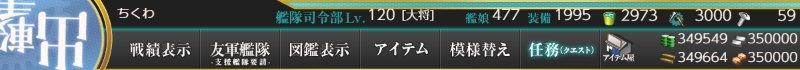 f:id:tikuwa_ore:20210610231959j:plain