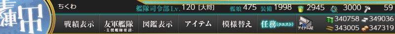 f:id:tikuwa_ore:20210610232004j:plain