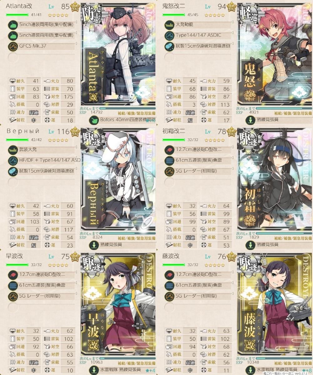 f:id:tikuwa_ore:20210612212213j:plain