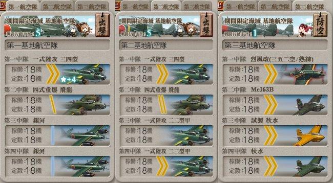 f:id:tikuwa_ore:20210612212616j:plain