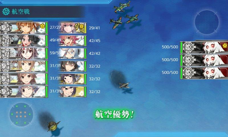 f:id:tikuwa_ore:20210612212915j:plain