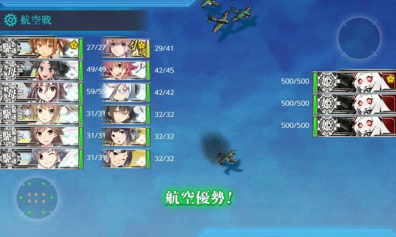 f:id:tikuwa_ore:20210612212929j:plain